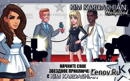 KIM KARDASHIAN: HOLLYWOOD v 9.10.0