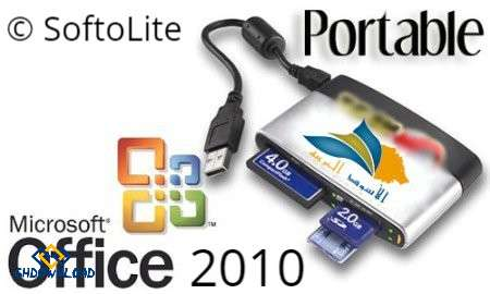 Microsoft Office 2010 Portable Free Download 32/64 Bit