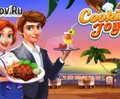 Cooking Joy - Super Cooking Games, Best Cook! v 1.1.6 (Mod Money)