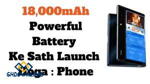 Phone with a powerful 18000mAh battery | MWC 2019