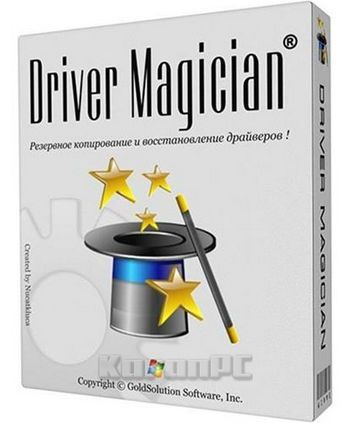 Driver Wizard Full Download