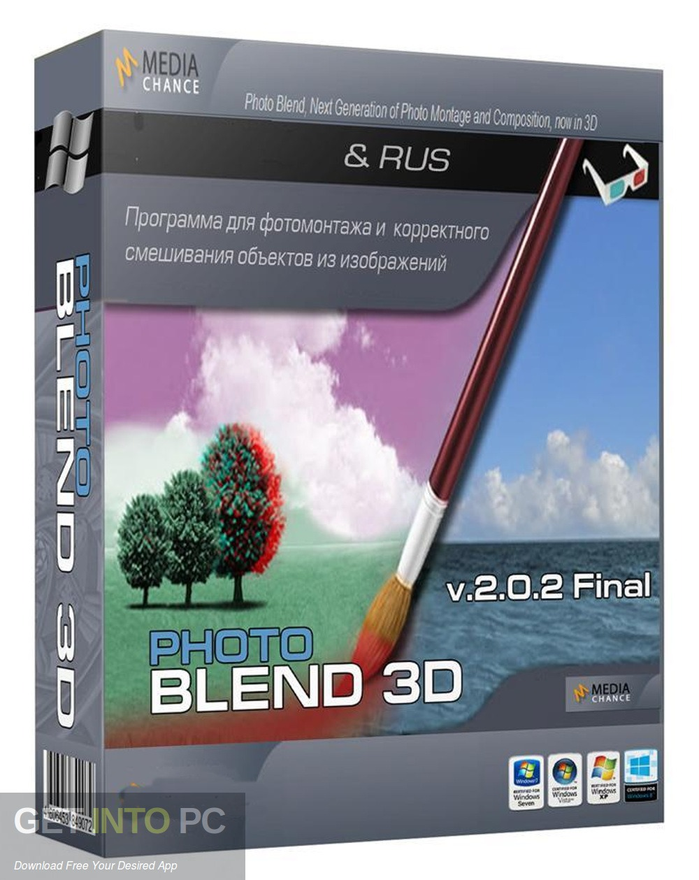 Mediachance Photo BLEND 3D Free Download - GetintoPC.com