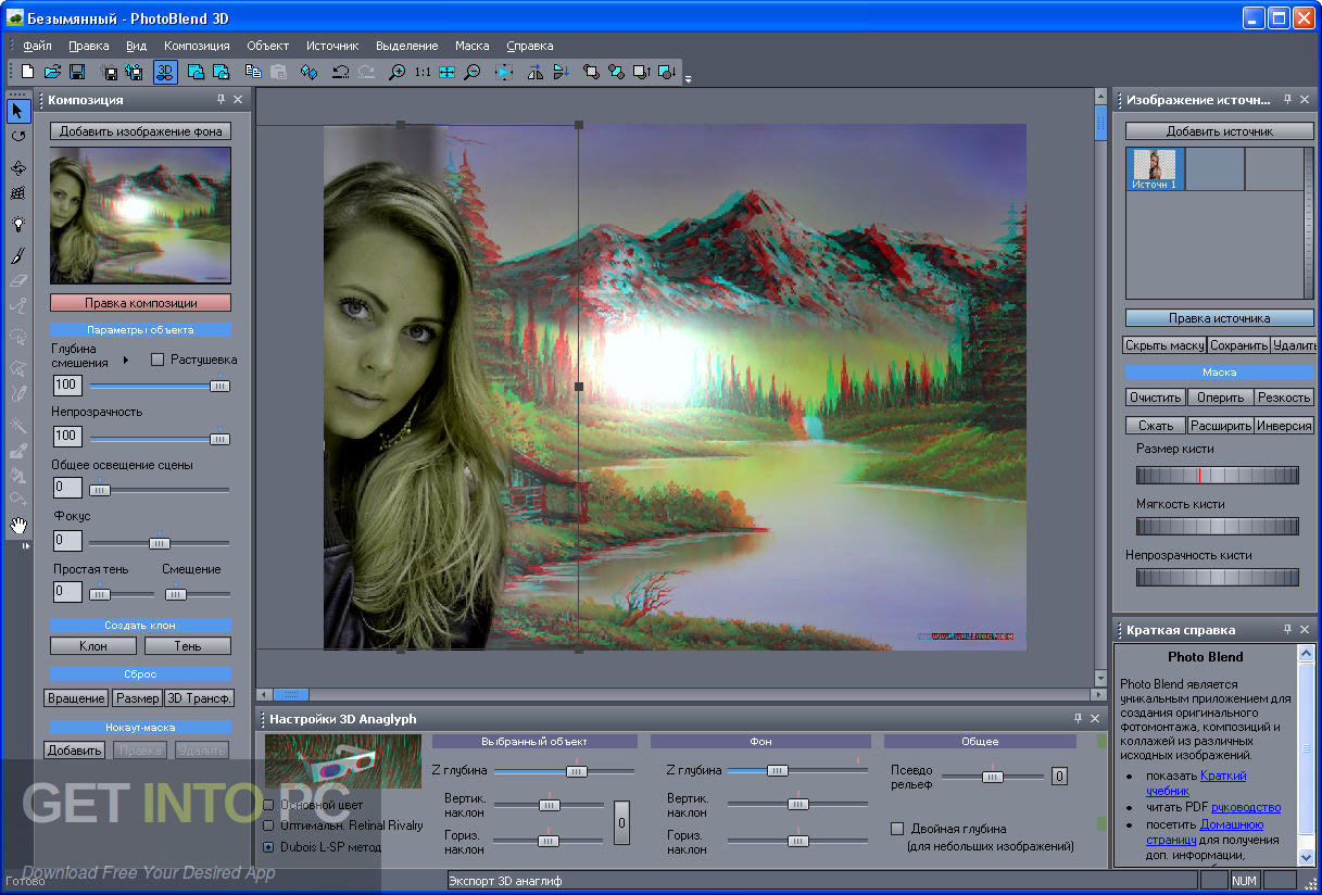Mediachance Photo BLEND 3D Standalone Installer Download-GetintoPC.com