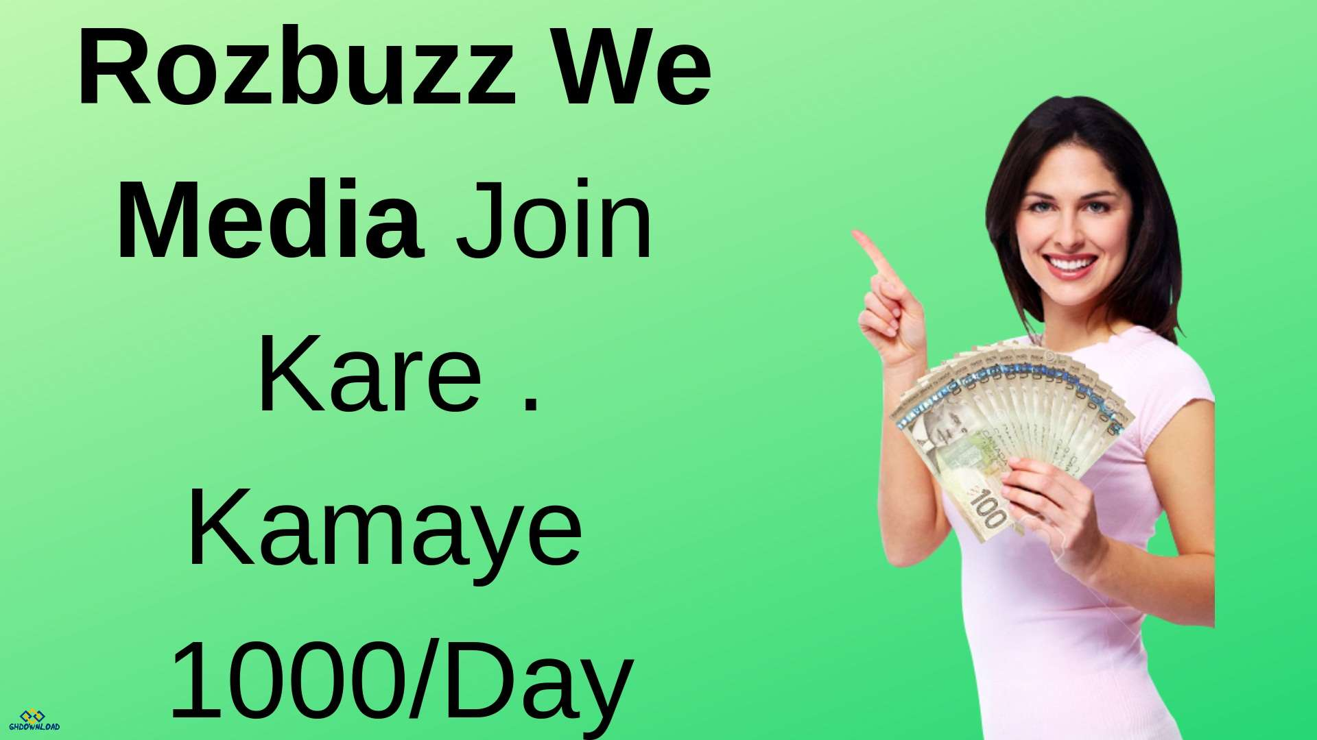 What is Rozbuzz We Media? in Hindi | Reward Earnings