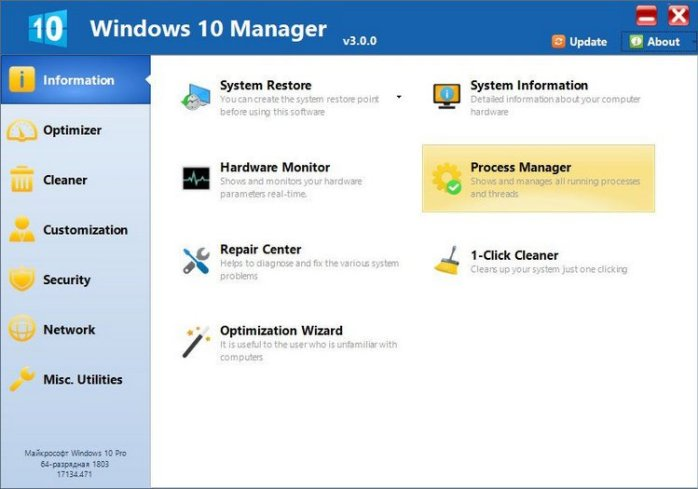 Yamicsoft Windows 10 Manager 3 Full Version