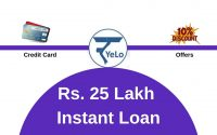 How to get an instant loan of 25 lakh lakh online? YeLo App Review
