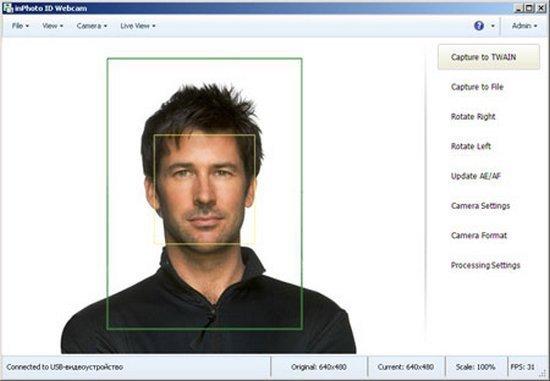 inPhoto Capture Webcam Download full version