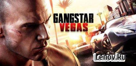 Gangstar Vegas v 4.1.0h Mod (Money / Diamonds / Keys / SP Unlimited)