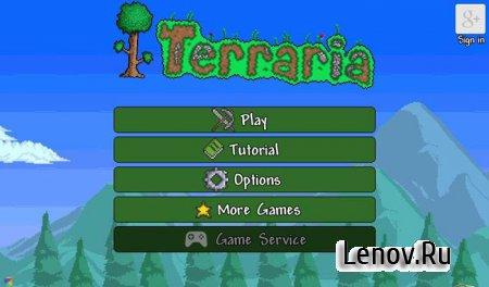 Terraria v 1.3.5.3