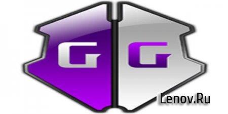 GameGuardian v 73.9