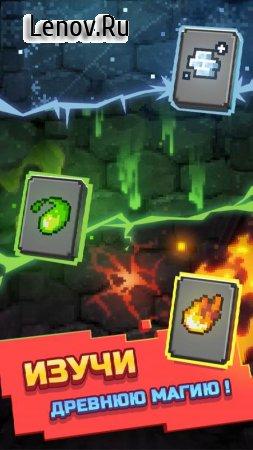 Epic Mine v 1.5.2