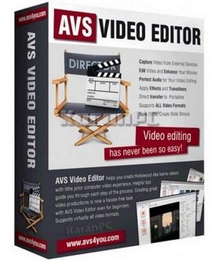 AVS Video Editor Full Download