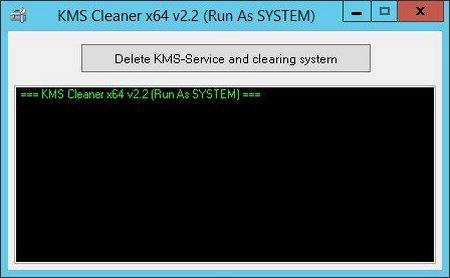 Download KMS Cleaner