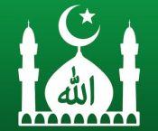 muslim pro azan quran qibla thumb