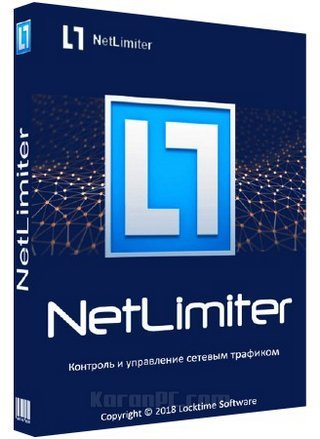 NetLimiter Full Download