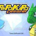 Pepakura Designer 4.1.5 Free Download