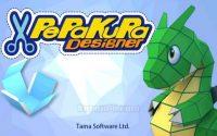 Pepakura Designer 4.1.5 Free Download