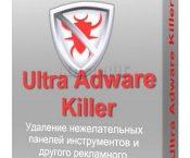 Ultra Adware Killer 7.6.1.0 + Portable [Latest]