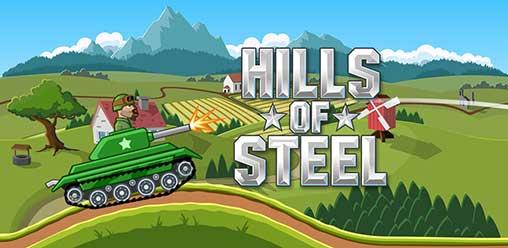 Steel hills