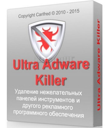 Download Ultra Adware Killer Portable