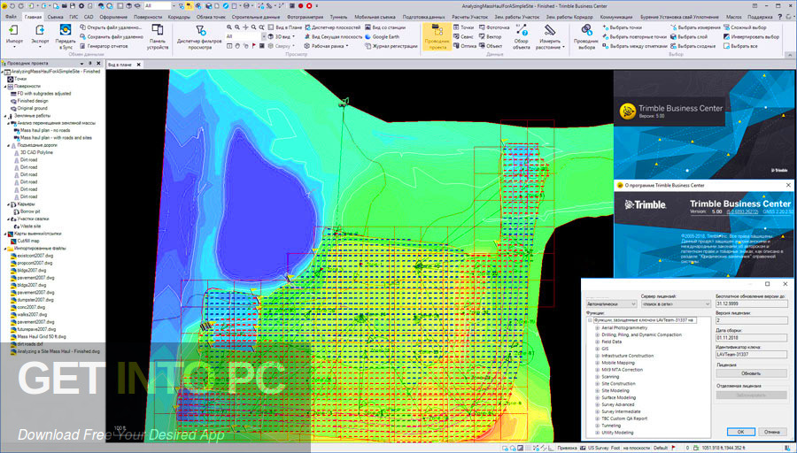 Trimble Business Center v5 2019 Latest version Download-GetintoPC.com