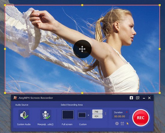 AnyMP4 Screen Recorder Full Version