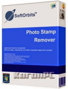 Download the complete SoftOrbits photo removal program
