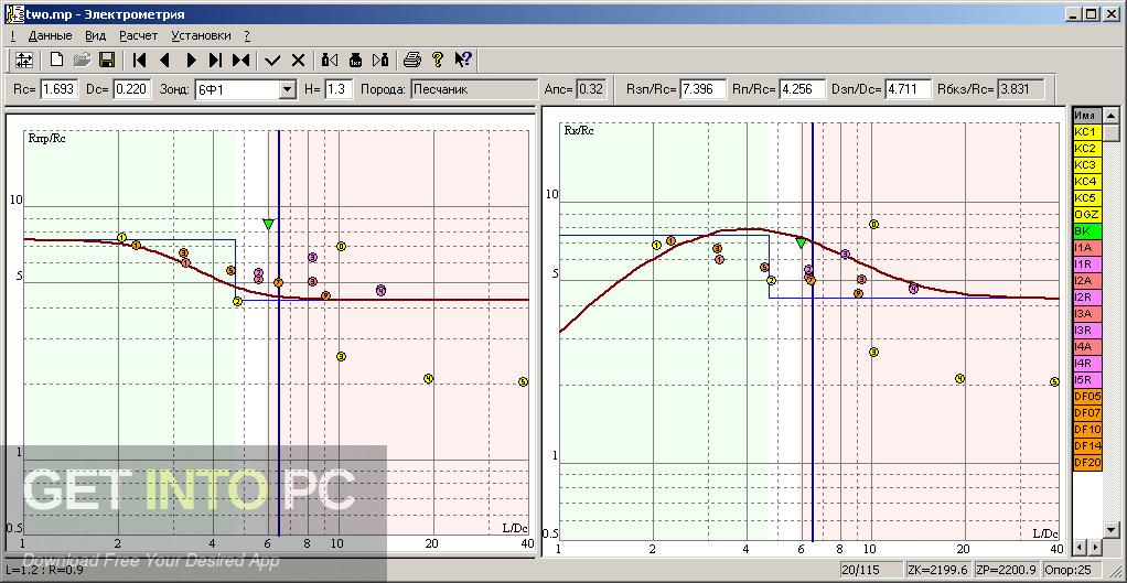 Pythagoras CAD + GIS 2012 Direct link Download-GetintoPC.com