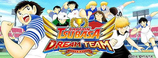 Captain Tsubasa: the dream team