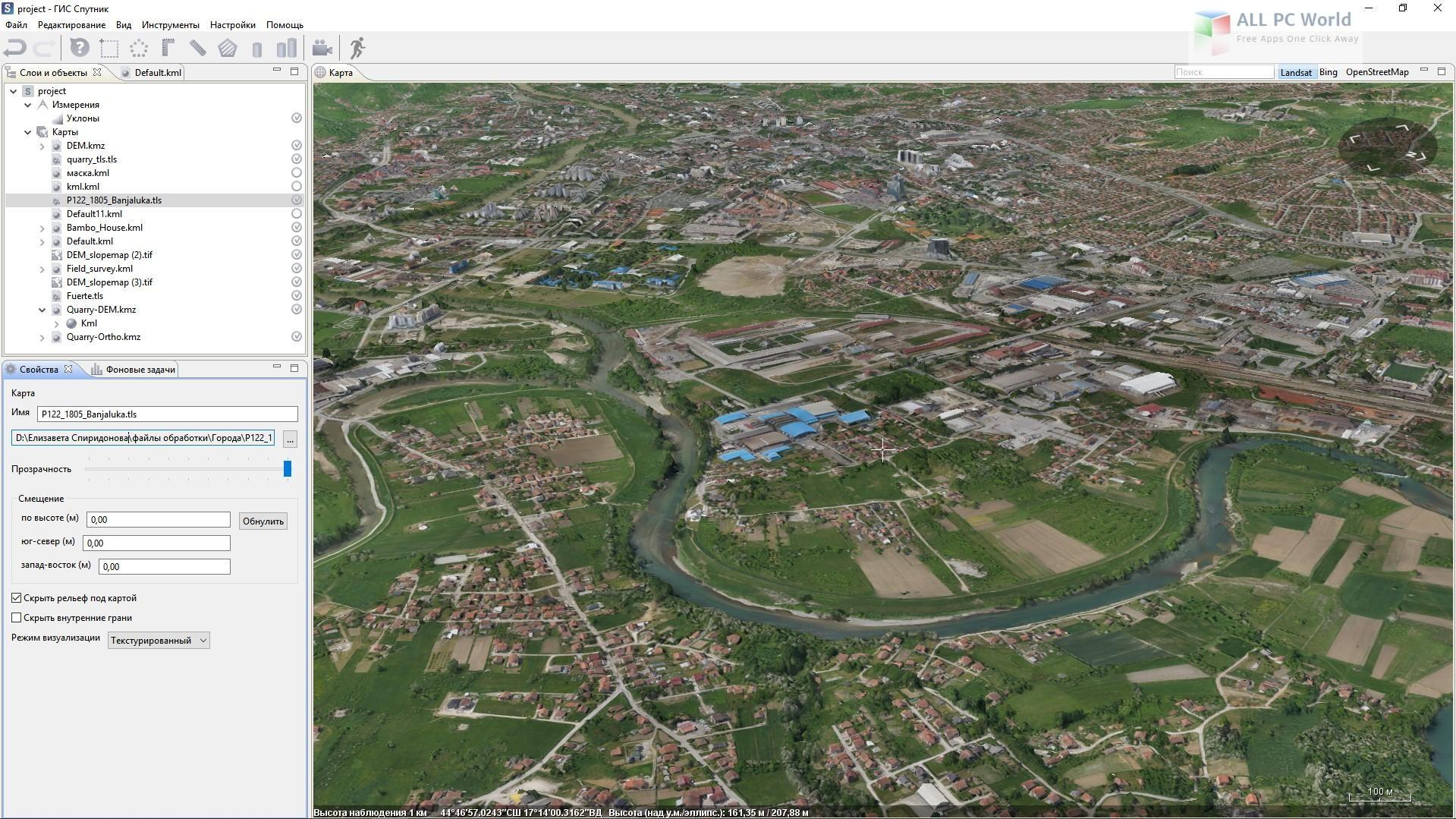 GeoScan Satellite GIS 1.4